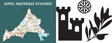 Municipality of Andravida - Kyllini, Western Greece